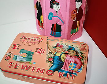 Dumpling Dynasty Sewing Kit Pic